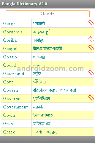 free download oxford english to bangla dictionary full version
